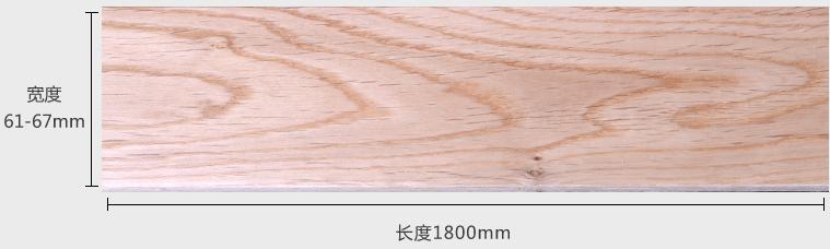 柞木运动地板